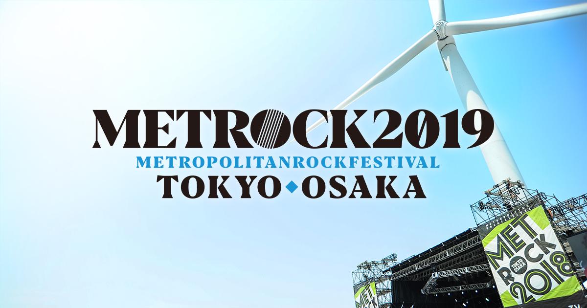 METROCK2019