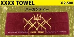 XXXX Towel